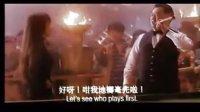 九二神雕痴心情长剑 A