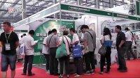 奥拉净霸参展深圳节能减排和新能源产业博览会