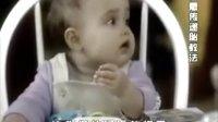 蒙特梭利胎教视频教程16信息传递