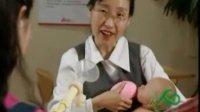 婚育视频讲座孕期保健4