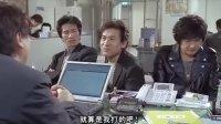 韩国影帝安圣基获奖影片《广播明星》1