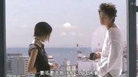 NANA2真人电影02