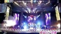 飞轮海台湾演唱会