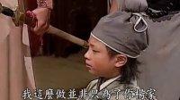 天师钟馗之新龙门客栈01