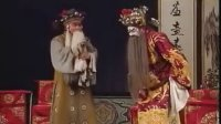曲剧——《九龄救主》马骐王 禄庭刘 李天方主演 曲剧 第1张