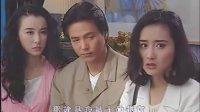一帘幽梦国语中字03