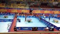 20130902全运会乒乓球团体预选赛_张继科(山东)vs王皓(解放军)3