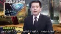 炒股蓝筹危机爆发 调仓换股