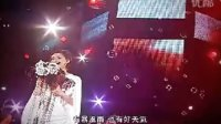 孙燕姿[逆光 Stefanie Sun Against The Light 2007] 演唱会1