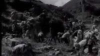 【老电影】【抗日】《平原游击队》第一部分
