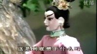 【木偶动画片】孝的故事——董永卖身葬父(上)