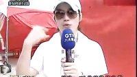 张栋梁 20070709娱乐百分百 庆功演唱会全记录(2)