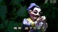 【木偶动画片】孝的故事——蔡顺采桑救母