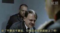 希特勒怒骂迈腾上市