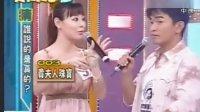 天天大连宪2006-10-12