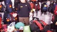 驴友教程《如何装背包》