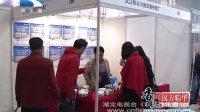 2013年武汉秋季渔具展新闻
