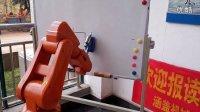 工业机器人白板笔程序(几何形数字)