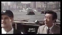 上海1920A(国语)(绝版)