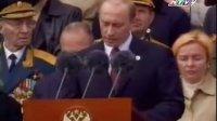 二战胜利60周年 莫斯科红场阅兵式(包括迎军旗仪式)(1)