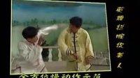 中國功夫武功 神虎擒拿術3a