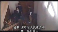 幪面超人-剑(日文版)15