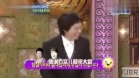 070306 SBS Truthgame Full B