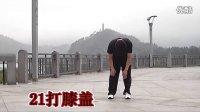 38节回春医疗保健操(新歌表演) 高清