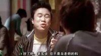 【我的野蛮女老师2】【B】07韩国最新超搞笑爱情喜剧