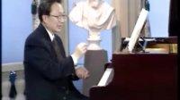 周铭孙 教钢琴与学钢琴的要领与决窍 1