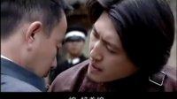 关中匪事 02