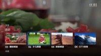 2013小米电视介绍视频