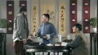 中华英雄(何润东版) 11