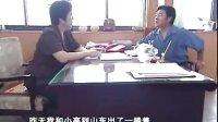燕赵刑警 之 背叛(上)