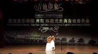 广州少儿吉他 肖箫 威尼斯狂欢节