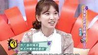康熙来了经典节目 2006 05 18  完美女人林志玲(下)
