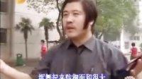 华中科技大学选修课王子