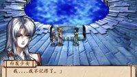 幽城幻剑录动画版02