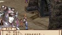 幽城幻剑录动画版03
