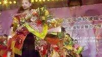 2006阳泉魅力之星大奖赛颁奖晚会(下)