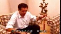 中国大案录(福州国际绑架案第一集a)