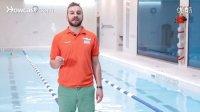 如何在水下游泳-游泳课