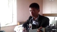 我的吉它弹唱 男生版本 《忽然之间》TANK