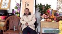《齐志军老师 心密打七开示》2012年东光【第2集】全21集