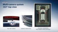Bosch RVC-Szene 5-E-090911