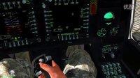 武装突袭2长弓阿帕奇武装直升机冷启动和设置航点讲解。