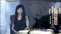 万秀猪王 20130831  爱恨无双MV