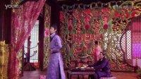 《紫钗奇缘——孔雀舞》(杜意浓跳)
