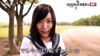 松井珠理奈 放課後(AKB映像センター) _ AKB48[公式].flv
