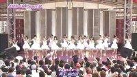 【无限狂犬章鱼嘴字幕组】AKB48 お台場合衆国2013スペシャルライブ(TeamB).flv
